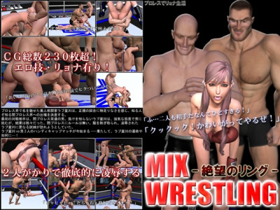 Mix Wrestling 4