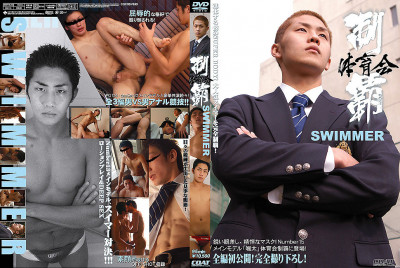 Athletes Conquest Swimmer — Asian Gay, Hardcore, Blowjob