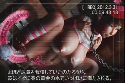 Haruiro Haru Shoku Ni Some Te – Sexy 3D