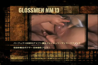 Glossmen NM 13 - Sexy Men HD