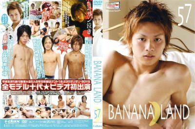 Banana Land 57