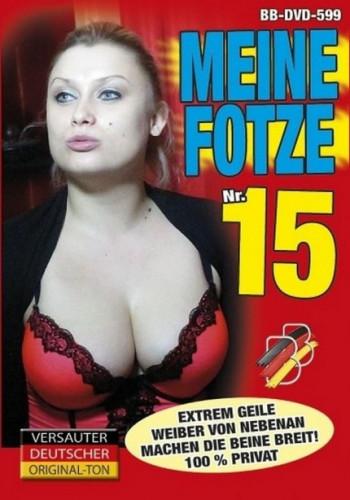 Meine Fotze 15 (2013) German
