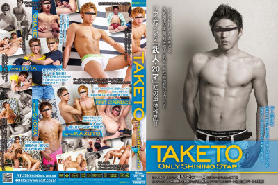 Only Shining Star Taketo 2016