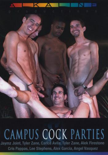Campus Cock Parties 4