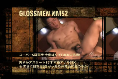 Glossmen NM 52 - Hardcore, HD, Asian