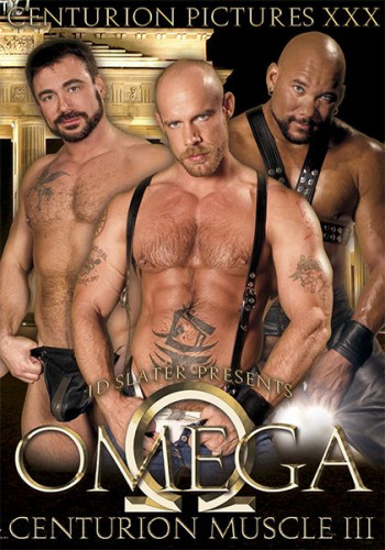 Centurion Muscle vol.3 Omega