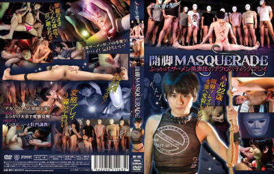 180 Open Leg Masquarade — Asian Gay Sex, Fetish, Extreme