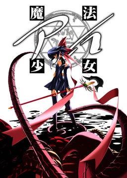Mahou Shoujo Ai Complete 1-3 Eng Sub