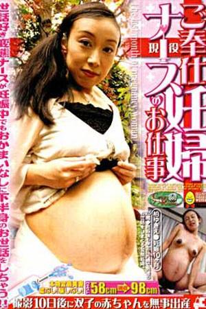 CRSD — 012 - Large Big Belly Pregnant Asians Women Sex Videos