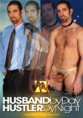Description Husband by Day Hustler by night