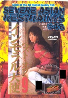 Severe Asian Restraints 48 DVDRip