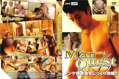 Man Quest 4 - HD, Hardcore, Blowjob, Cumshots