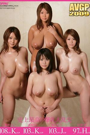 AVGL-113A - Tits Gangbang. Rin Aoki, Chichi Asada, Rui Akikawa, Ryo Momose.