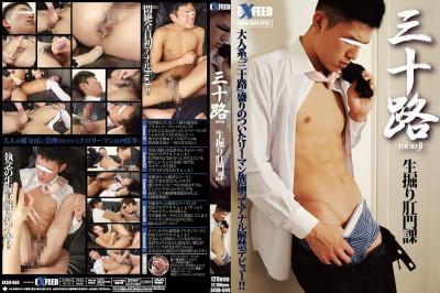30yrs Bareback Section - free pics, hot ass, gay cruising, oral sex, boys porn