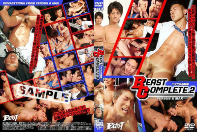 Beast Complete 2