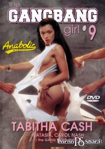 Gang bang girl 09