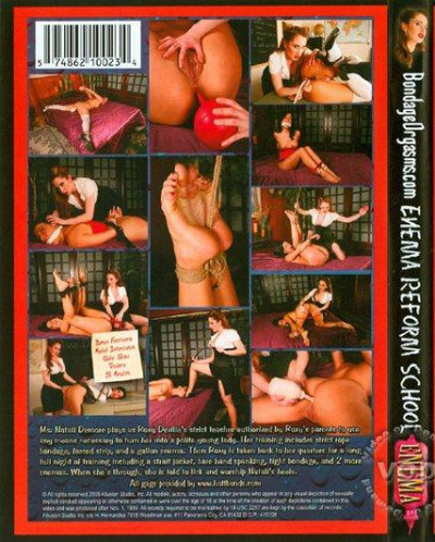 Enema Reform School (2011) DVDRip