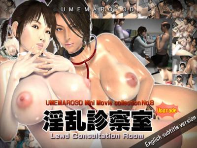 Umemaro 3D-Twin Succubus