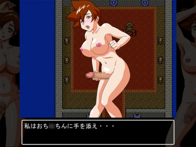 (FLASH) Futanari Dragon Quest