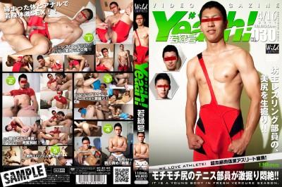 Athletes Magazine Yeaah! № 30