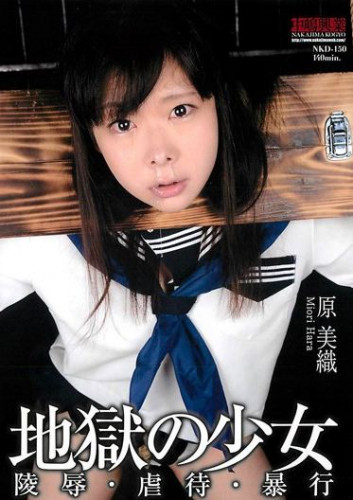 Hara Miori – Hell Girl Abuse Assault Original Miori