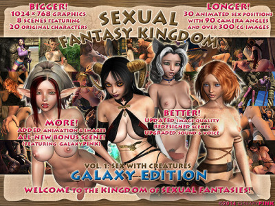 Sexual Fantasy Kingdom 1 Galaxy Edition 3D Video