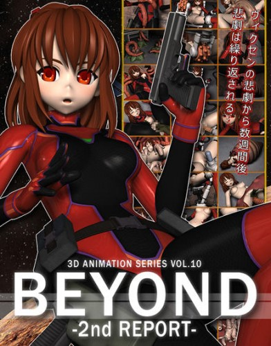 Beyond — 2nd Report(2014)