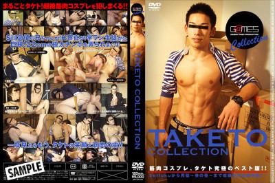 Taketo Collection
