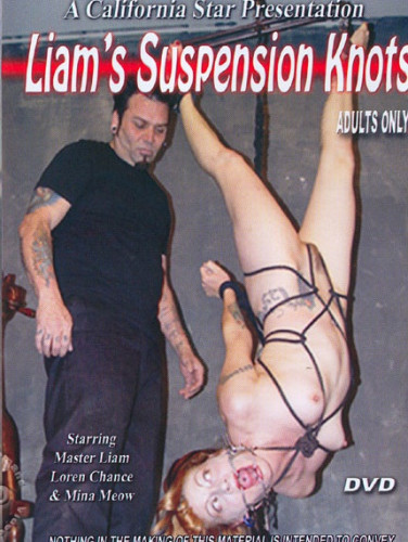 Liam's Suspension Knots