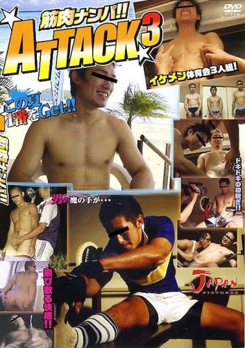 Attack Vol. 3