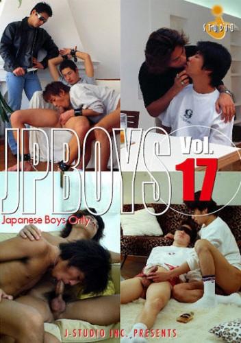 JP Boys 17 - Hardcore, HD, Asian