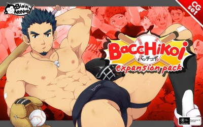 Bacchikoi Expansion Pack