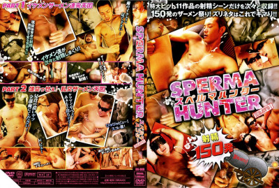 Sperma Hunter - 150 Loads - Men Love