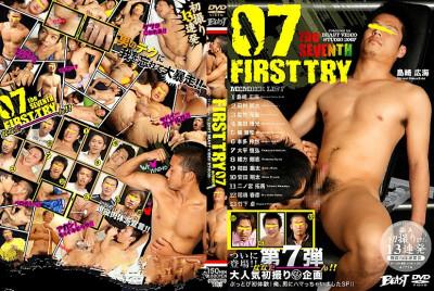 First Try vol.07 - masturbation, anal, oral sex.