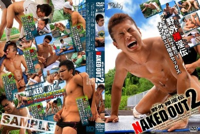 Gay Asian Beast Naked Out 2