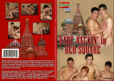 Barebackin' In Red Square