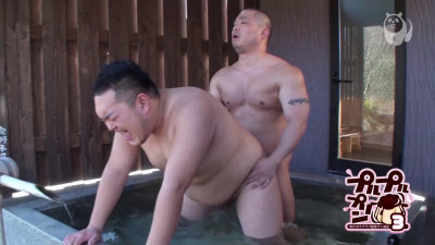 Fucking at the Hot Spring