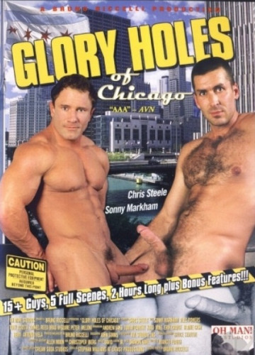 Glory Holes of Chicago (2000)