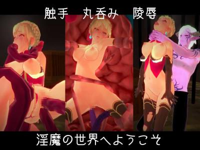 (Game) Himekishi Rushimia Hen Version