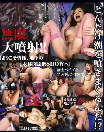 MAD Asian BDSM – Nozomi Sato Haruka Horse Tied-pole STM-018