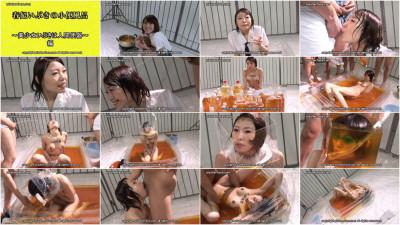 Ibuki Haruhi in Extreme piss bath