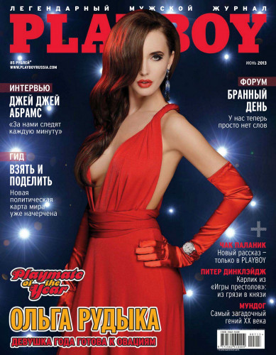Playboy Russia Part 7