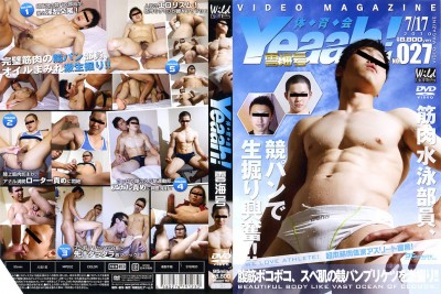 Athletes Magazine Yeaah! № 027 - Asian Gay, Hardcore, Extreme, HD
