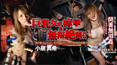 Tokyo-hot – Maki Koizumi – Disgraceful Play (n0916)