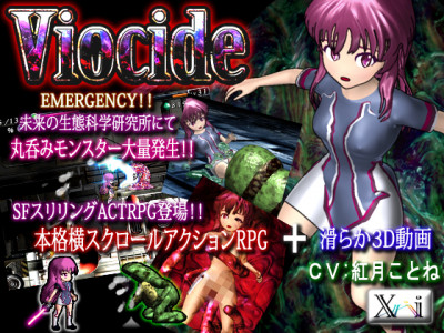 Viocide -Vore Side Action RPG