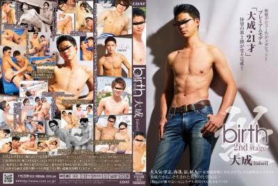 Birth Taisei Vol.2 - Asian Gay, Hardcore, Blowjob (hard, hardcore, spa, mirror)