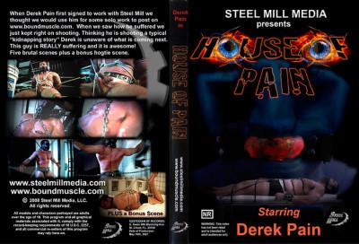 Steel Mill Media - House of Pain
