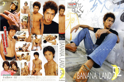 Banana Land vol.52