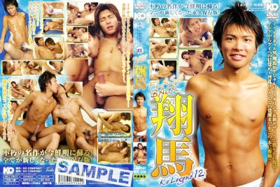 KO Legend 12 - Flash Back - Shoma - Asian Sex