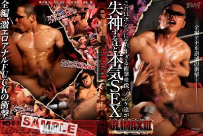 Climax 3 - Sexy Men HD